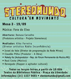 stereomundo3.jpg