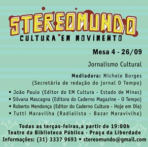 stereomundo4.jpg